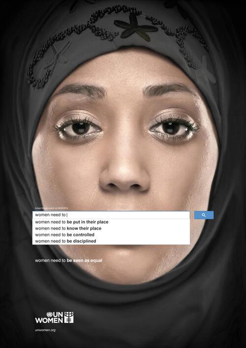 Въздействаща кампания против половата дискриминация