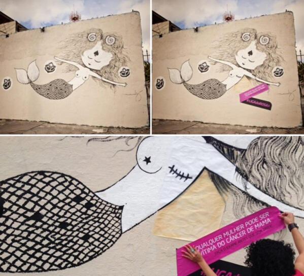 Графити, оперирани от рак на гърдата