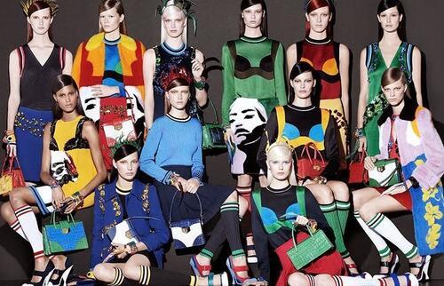 Последен писък на модата: Без вежди
