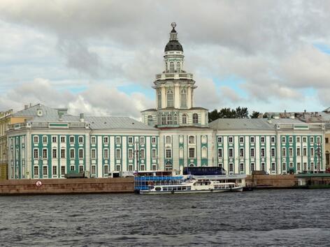 <p>Санкт Петербург</p>