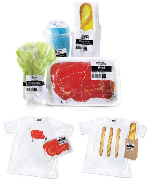 Нестандартните опаковки на стандартните продукти