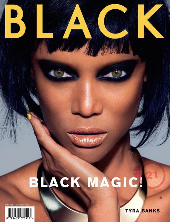 Черна магия с хамелеона Тайра Банкс