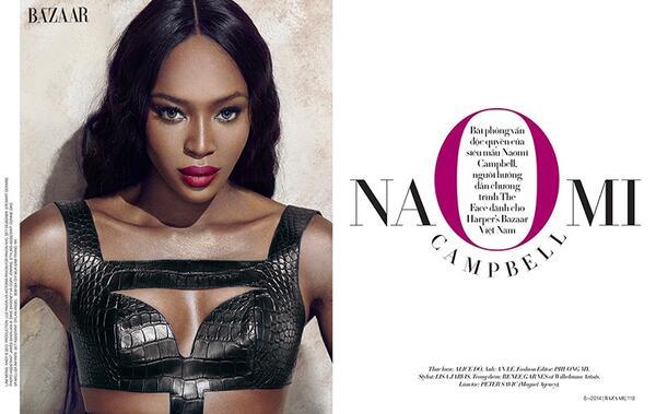 Уроци по красота от Наоми Кембъл