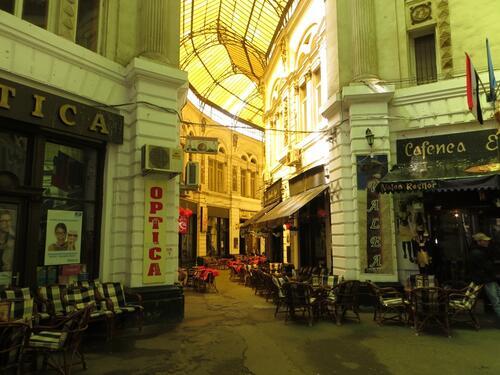 5 причини да посетите Букурещ