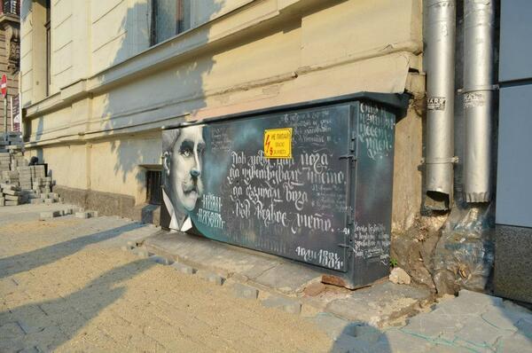 140 ideas или изкуството да изразяваш идеите си чрез графити