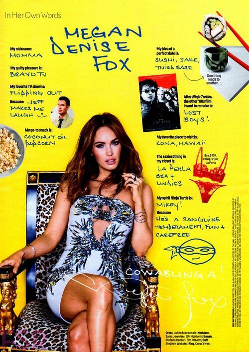 От какво се възбужда Меган Фокс?