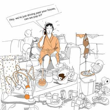 Хумористичният дневник на една майка: Какво е да бъдеш родител?