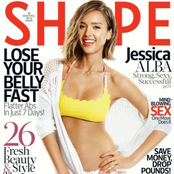 Джесика Алба разкри своята тайна за страхотна форма!