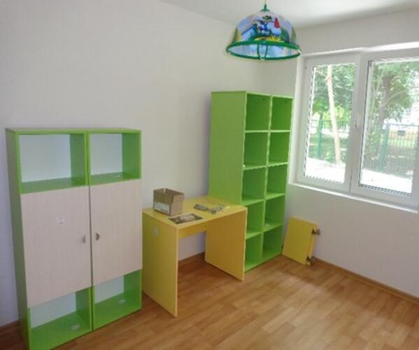 Отваряне на Детската къща