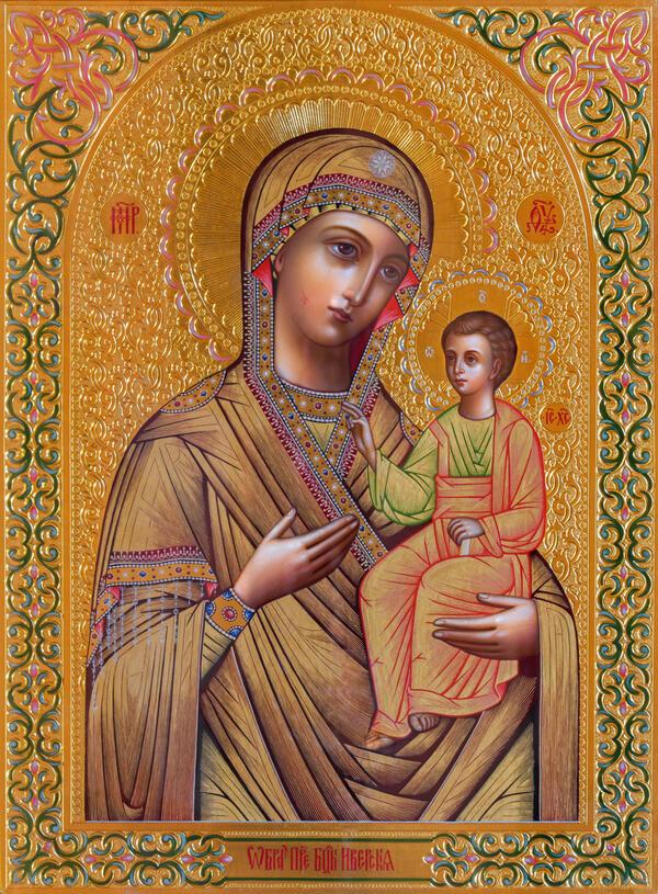 Ден на християнското семейство - Въведение Богородично