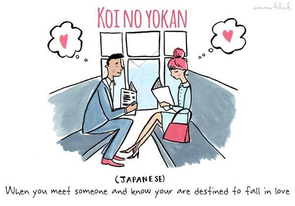 27 чужди думи, които описват любовта по много романтичен и екзотичен начин