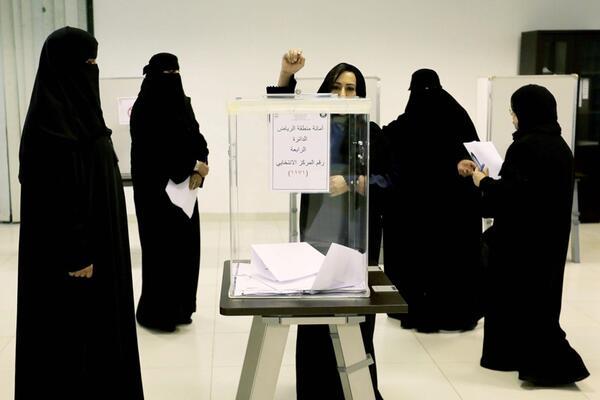 Коя държава осигурява най-добри условия за живот за жените?