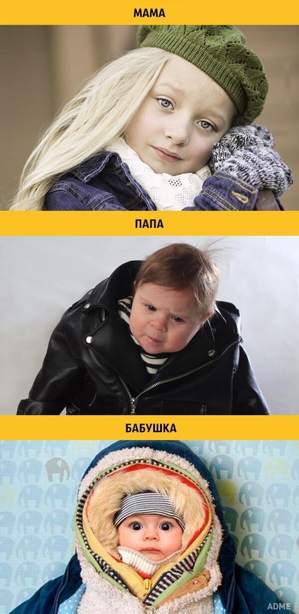 Забавно и истинско: Светът през очите на мама, татко и… баба!