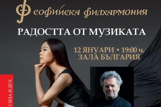 Ето кой печели двоен билет за Софийска филхармония