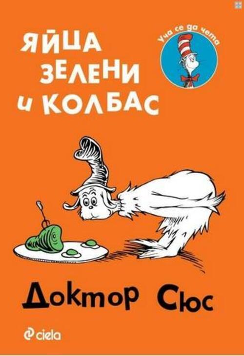 Jenite.bg стартира конкурс за Зимни детски усмивки
