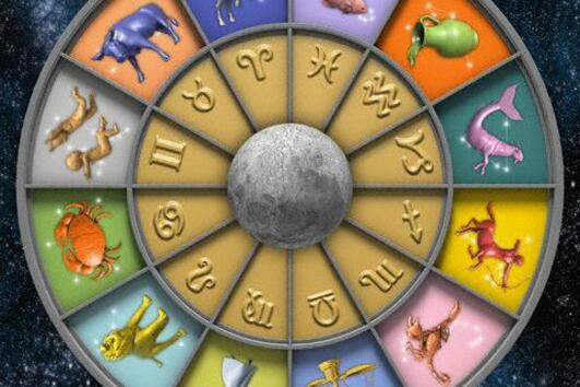 Дневен хороскоп за четвъртък, 12 януари 2017г.