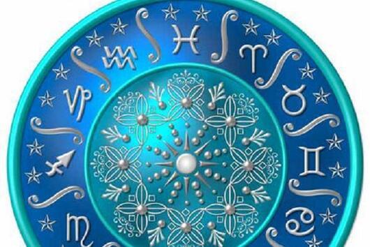 Дневен хороскоп за петък, 17 март 2017г.