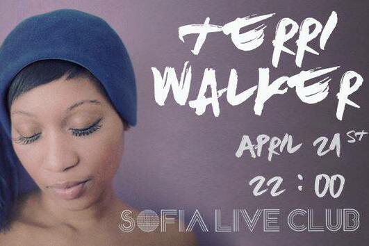 Спечели 1 двойна покана за първия концерт на Terri Walker в България