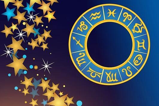 Дневен хороскоп за събота, 13 май 2017г.