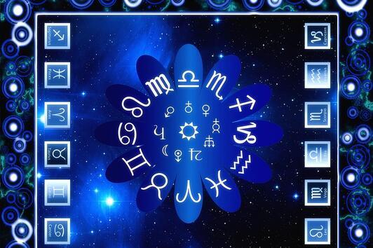 Седмичен хороскоп за периода 12 -16.06 2017 г.