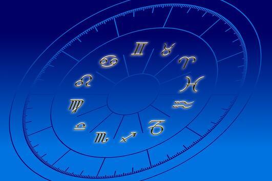 Дневен хороскоп за четвъртък, 15.06.2017 г.
