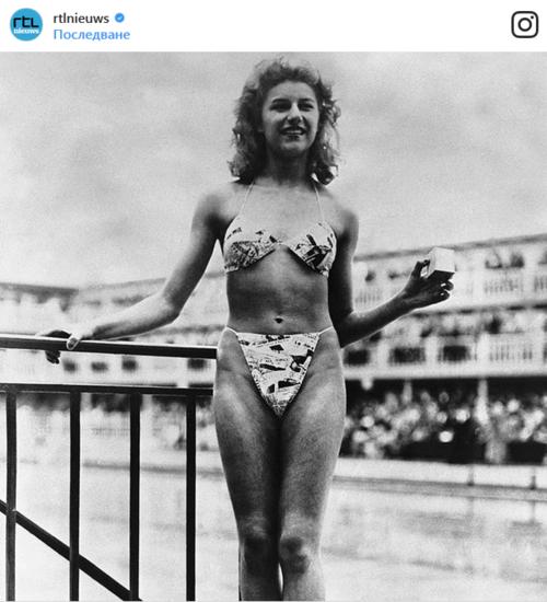 9 изобретения, които промениха модата завинаги