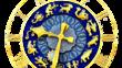 Дневен хороскоп за петък, 18 август 2017 г.