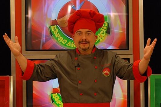 Ути Бъчваров се оказа виртуоз не само в кулинарията - родиха му се близначки!
