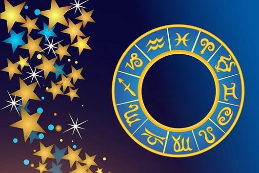 Седмичен хороскоп за периода 11 септември- 15 септември 2017 г.