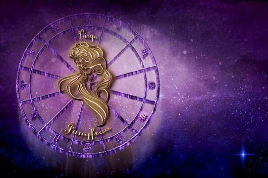 Дневен хороскоп за сряда, 13 септември 2017 г.