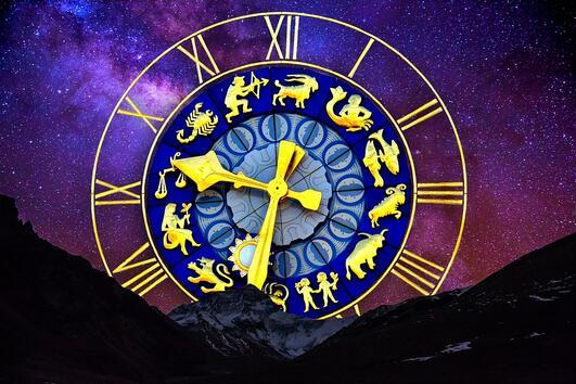 Дневен хороскоп за четвъртък, 14 септември 2017 г.