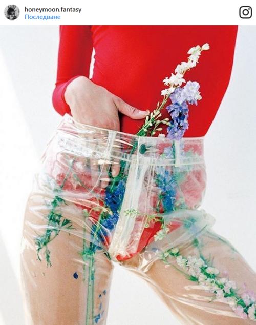 24 абсурдни модни тенденции от целия свят