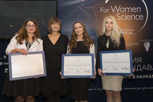 """Ето кои са победителките в програмата """"За жените в науката"""""""