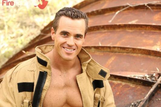 Горещи австралийски пожарникари за страхотен ден!