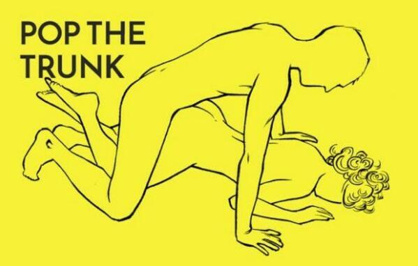 7 секс пози, които са по-забавни от кучешката поза