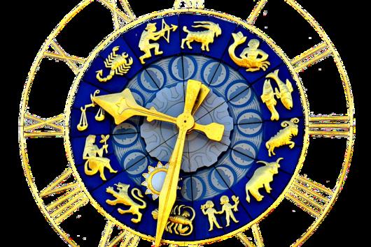 Дневен хороскоп за четвъртък, 11 януари 2018 г.