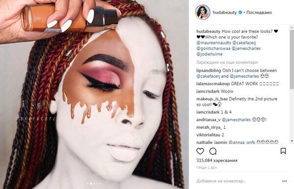 Нов екстравагантен тренд е нa път да превземе Instagram
