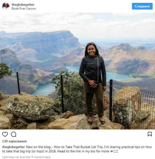 Вдъхновяващи травъл блогъри, които да започнете да следите
