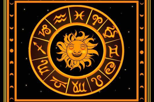 Дневен хороскоп за петък, 09 февруари 2018 г.