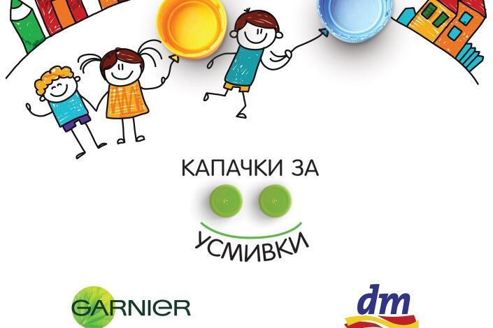 Този месецкозметичните лидери dm България и Garnier Българияобединяват сили и