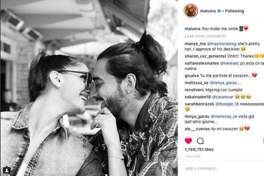 Коя е приятелката на Малума?