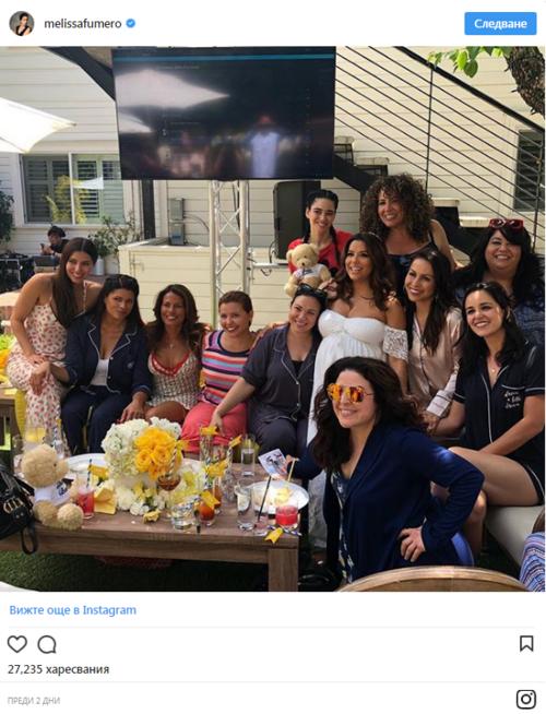 Бебешкото парти на Ева Лонгория- вижте всички сладки снимки!