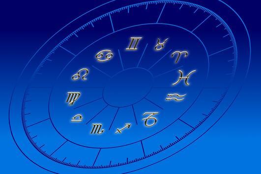 Дневен хороскоп за понеделник, 09 юли 2018 г.