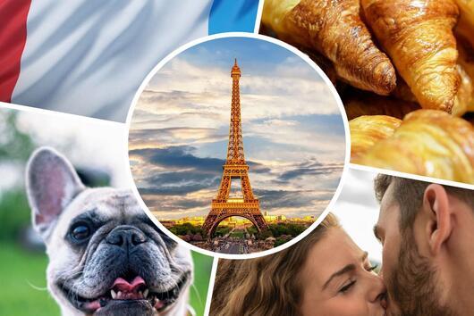 6 неща, които мислим, че са френски, а всъщност не са