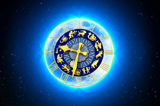 Дневен хороскоп за четвъртък, 09 август 2018 г.