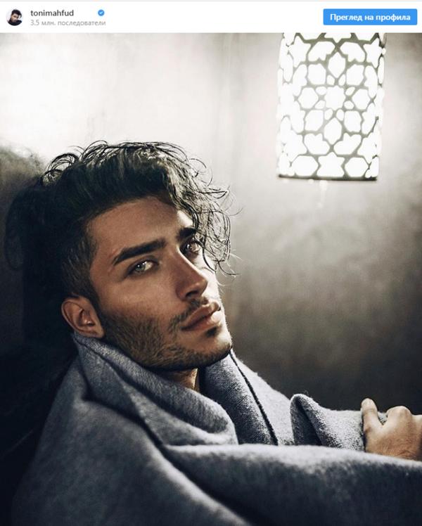 20-те най-красиви мъже в света