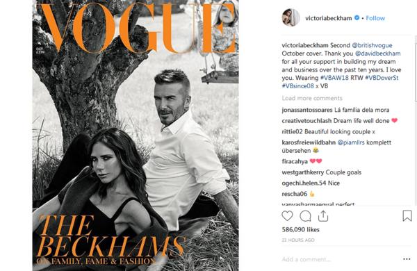 Виктория Бекам и страхотното й семейство на страниците на Vogue