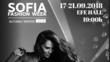 Ивайла Бакалова е лицето на седмия сезон на Sofia Fashion Week AW 2018