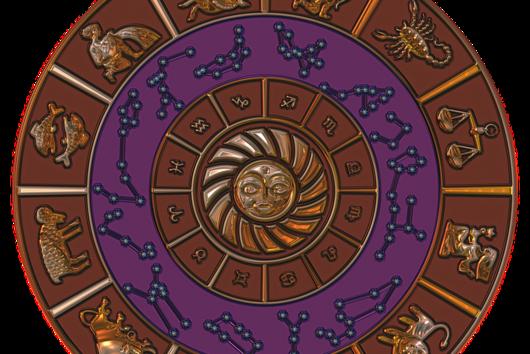 Дневен хороскоп за четвъртък, 06 септември 2018 г.