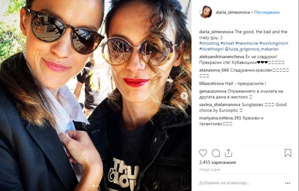 Дария Симеонова се върна на снимачната площадка